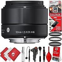 Sigma 30mm F2.8 EX DN Art Lens + 17PC Bundle For Micro Four Thirds DSLR Cameras DC-GH5 DC-GH5s DMC-GX85 DC-G85 DC-G9 DC-GX9 DMC-G7 DMC-GH4 OM-D E-M1 Mark II E-M10 Mark II E-M5 Mark II PEN-F