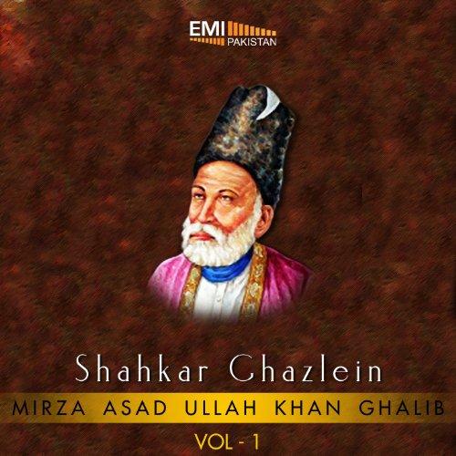 Aah ko chahiye ik umar barkat ali khan mp3 for Koi umeed bar nahi aati mp3