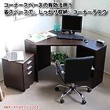 パソコンデスク ハイタイプ コーナー ダークブラウン (デスク単体) 日本製 JS158DBR