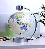 E-Plaza 8-inch Innovative Retro Magnetic Levitating Floating Globe for Home Office Decoration (White)