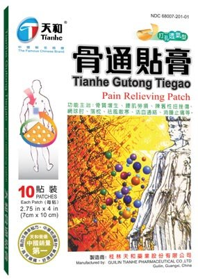 tianhe-guteng-tiegao-pain-relieving-patch-10-patches-275-x-4-in-pack