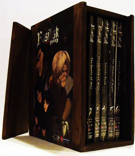 Basilisk Volume 1 Limited Edition DVD with Wooden Box and Extras