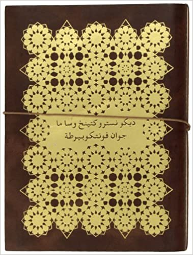 Joan Fontcuberta - Deconstruyendo Osama: La Verdad Sobre El Caso Manbaa Mokfhi: The Truth About The Case Of Manbaa Mokfhi