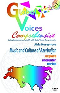 Music and Culture of Azerbaijan