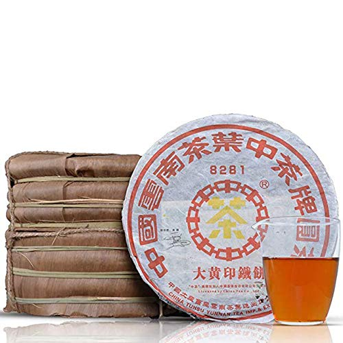 2007 China Tea 8281 [Dahuang Printing Iron Cake] Pu'er Tea Tea Seven-Piece Cake Pu'er Tea [Yiwu Ancient Tree Tea] Aroma Highlights Tea Soup Thickness Elasticity 2007 Pressing 91.7oz 13.4oz/cake7 Cake by NanJie (Image #6)