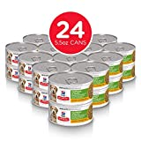 Hill's Science Diet Adult 7+ Youthful Vitality Small & Mini Chicken & Vegetable Stew Canned Dog Food, 5.5 oz, 24 Pack