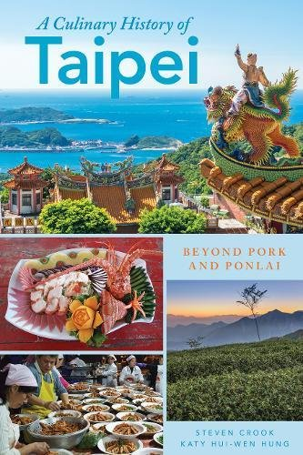 City Food (A Culinary History of Taipei: Beyond Pork and Ponlai (Big City Food Biographies))