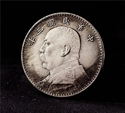 JS CHOW Yuan Shikai Yiyuan Ancient Chinese The Republic of China Old Collecting ()