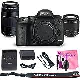 Canon EOS 7D Mark II Digital SLR Camera Deluxe PRO Bundle + Canon EF-S 18-55mm f3.5-5.6 IS II + Canon EF 75-300mm f4-5.6 III Lenses + Camera Works PRO Kit