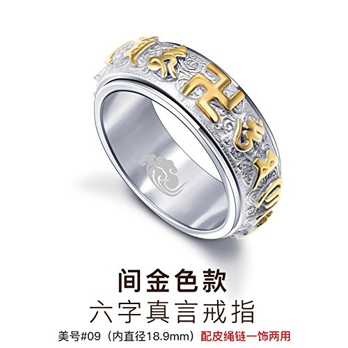 - Mantra Steel Rings Single Men Domineering Personality Influx People Creative Lettering Index Finger Ring Tail Ring Women Gift (Gold Between 09 (Inside Diameter 18.9mm) with lac