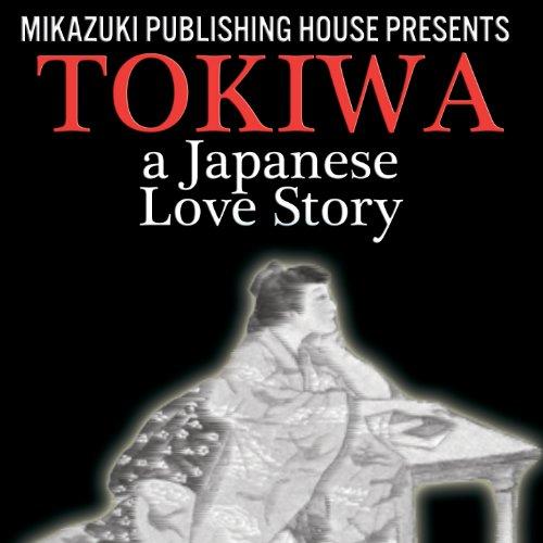japanese love story 500
