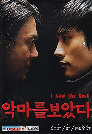 the man from nowhere download eng sub
