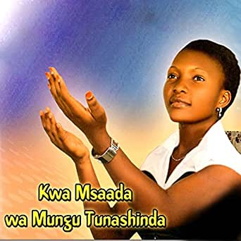 Tulikotoka Ni Mbali by Martha Mwaipaja on Amazon Music