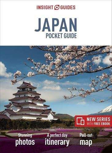 Insight Guides Pocket Japan (Insight Pocket Guides) (Tokyo Pocket)
