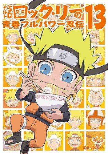 Animation - Naruto Sd Rock Lee No Seishun Full Power Ninden 13 [Japan DVD] ANSB-6513