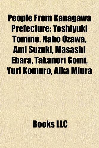 Hitomi hayasaka naho ozawa thanks you