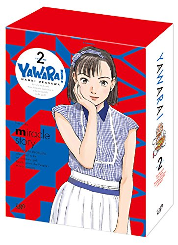 数量限定セール  YAWARA B00MU509PE DVD-BOX2! DVD-BOX2 YAWARA! B00MU509PE, 軽米町:eab8673f --- a0267596.xsph.ru