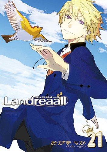 Landreaall 21巻 限定版 (IDコミックス ZERO-SUMコミックス)
