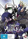 Code Geass - Akito the Exiled - Episode 1 - The Wyvern Arrives DVD