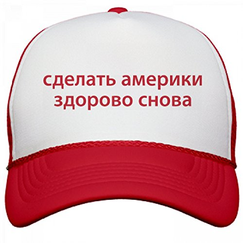 FUNNYSHIRTS.ORG Russian Make America Great Again: Otto Poly-Foam Snapback Trucker - Baseball Cap Foam