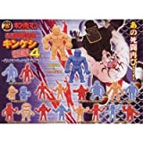 Gashapon Kinnikuman 29 anniversary Kinkeshi reprint 4 to superhuman Olympic & devil superman Hen all 30 species (60 bodies) set