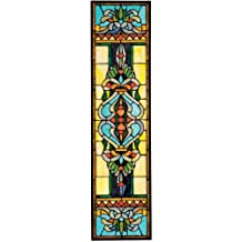 Stained Glass Panel - Blackstone Hall Stained Glass Window Hangings - Window Treatments