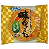 Ajikaruta 20pcs Bag Honey & Soy Sauce Taste Rice Crackers Japanese Bonchi Ninjapo