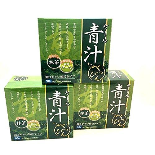 純京都産 ケール青汁 べっぴん 分包 3gX30包 お買得3個セット 国産 B01JHXEIHQ
