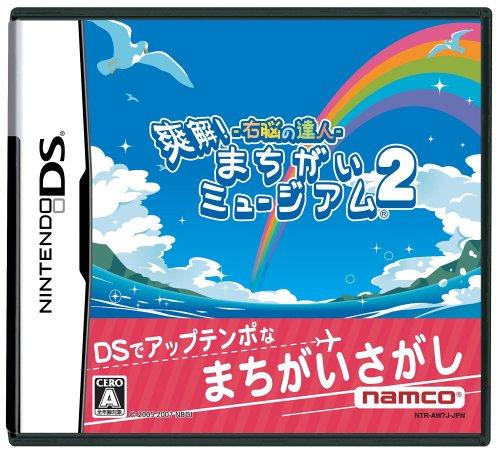 Unou no Tatsujin: Soukai! Machigai Museum [Japan Import] by Namco Bandai Games