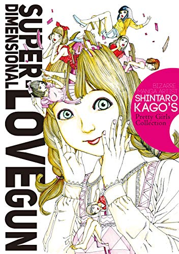 Super-Dimensional Love Gun por Shintaro Kago