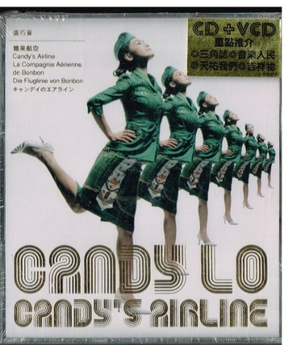 candy-s-airline-cd-format-by-candy-lo