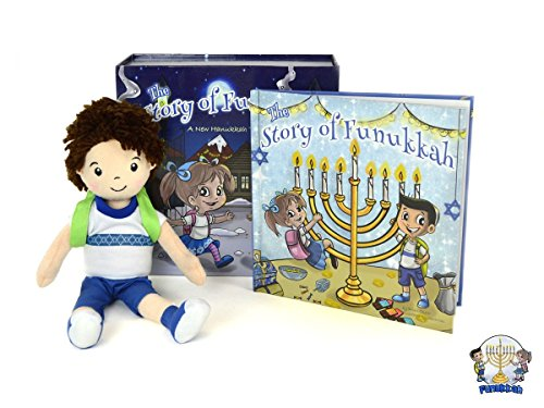 (Funukkah Hanukkah Boy Doll and Illustrated)