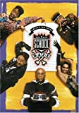 School Daze poster thumbnail