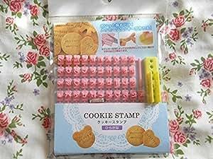 Cookie Stamp Hiragana Japanese Alphabets