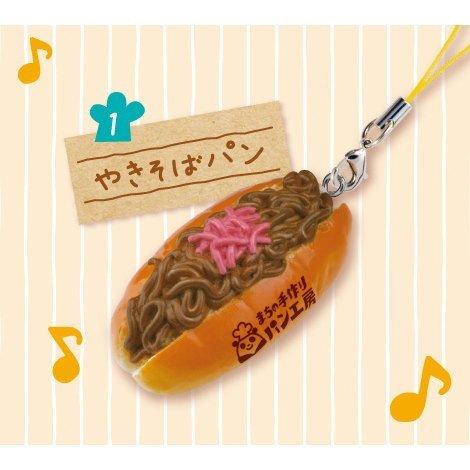 Petit sample series town of handmade bread workshop strap [1. yakisoba bread] (single)