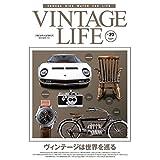 VINTAGE LIFE 2017年Vol.20 小さい表紙画像
