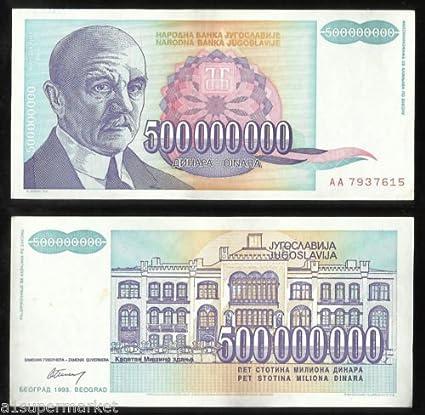 Generic 50 crore old currency of yoglaslavia silver amazon generic 50 crore old currency of yoglaslavia silver m4hsunfo