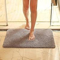 Musthome Soft Microfiber Bathroom Rug 19 Wx31 L Non Slip Bathroom Floor Mat Soft/Comfortable/Absorbent (Grey)