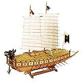 wood rc boat kits - [Wood Model Kit] 1/100 Scale Turtle Ship