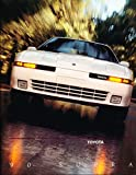 1990 Toyota Supra and Turbo 20-page Original Sales Brochure Catalog