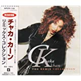 The Remix Collection 10 Remixpar Chaka Khan