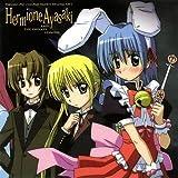 Drama CD by Hayate No Gotoku! Kikaku (2007-08-24)