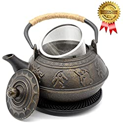OMyTea Cast Iron Teapot with Trivet and Infuser/Strainer, Japanese Tetsubin Tea Kettle, Warring States Pattern, 28oz/800ml