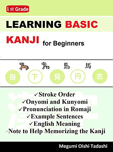 Learning BASIC Kanji  for Beginners (1st Grade): -Stroke Order  -Onyomi and Kunyomi  -Pronunciation in Romaji  -Example Sentences  -English Meaning  -Note to Help Memorizing the Kanji