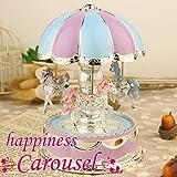 Carousel Music Box Luxury Color LED Light Luminous Rotating 3-Horse Carousel Horse Music Box for Girl Best Christmas Birthday Gift - Shipped from USA (Purple)