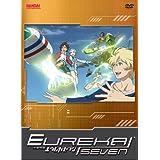 Eureka Seven, Vol. 12 Special Edition
