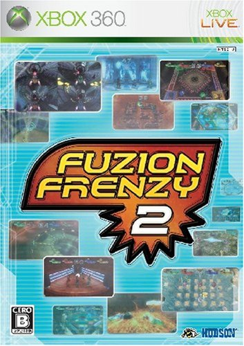 fuzion-frenzy-2-japan-import