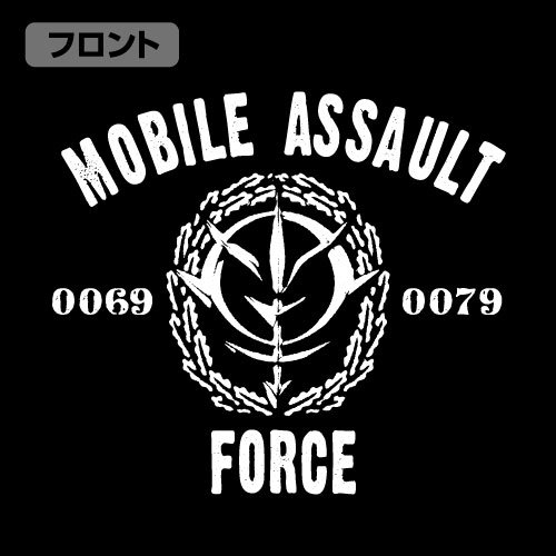 Mobile Suit Gundam Zeon Zeon M- 51 Jacket Black Size: L