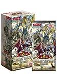 遊戯王ゼアル OCG デュエリスト エディション Volume 2 BOX