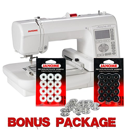 Janome Memory Craft MC200E w/ 3 Piece Bonus Kit